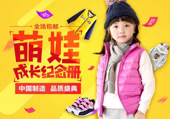 【7至12岁童装】7至12岁童装价格